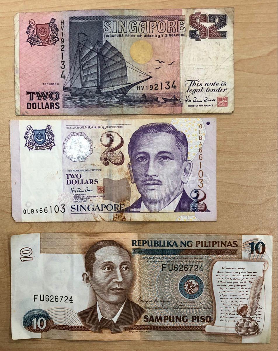 外国紙幣 カナダ・ユーロ・イギリス・フランス・シンガポール など おまとめ22枚_画像5