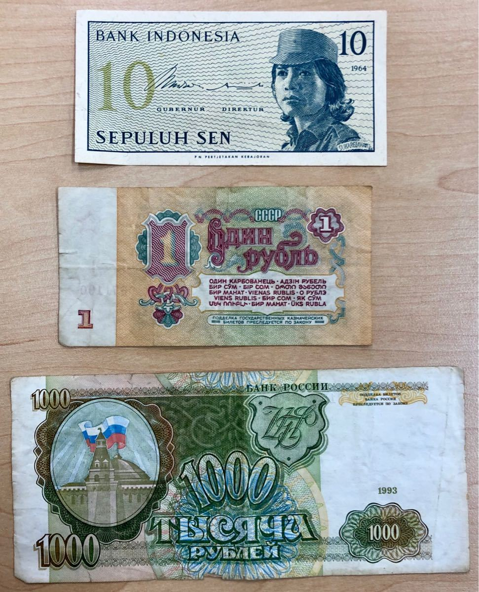 外国紙幣 カナダ・ユーロ・イギリス・フランス・シンガポール など おまとめ22枚_画像7
