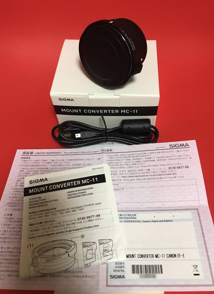 【超美品】MOUNT CONVERTER MC-11 CANON EF-E ソニー用 ソニーEマウントボディ用コンバーター