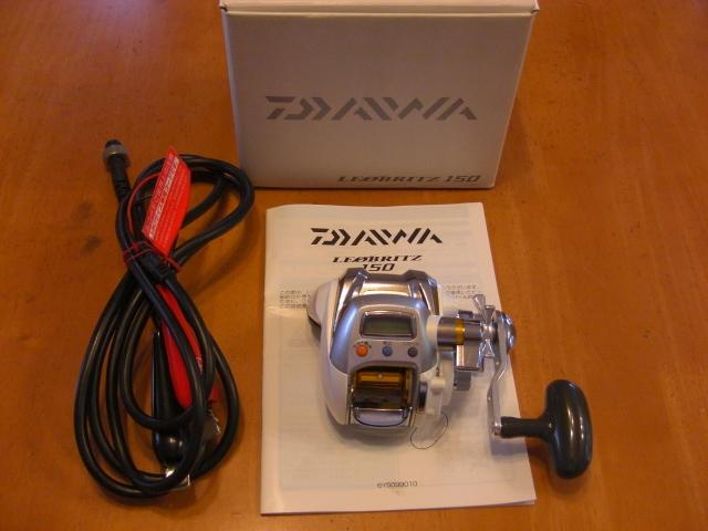 ☆ダイワ☆ レオブリッツ(LEOBRITZ)DAIWA 150 小型電動リール・箱・電源コード・説明書☆
