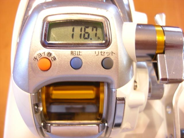 ☆ダイワ☆ レオブリッツ(LEOBRITZ)DAIWA 150 小型電動リール・箱・電源コード・説明書☆_画像3