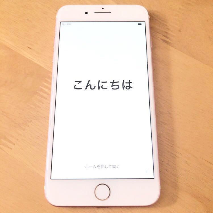 iPhone7plus☆256G☆ローズゴールド☆docomo☆ドコモ☆