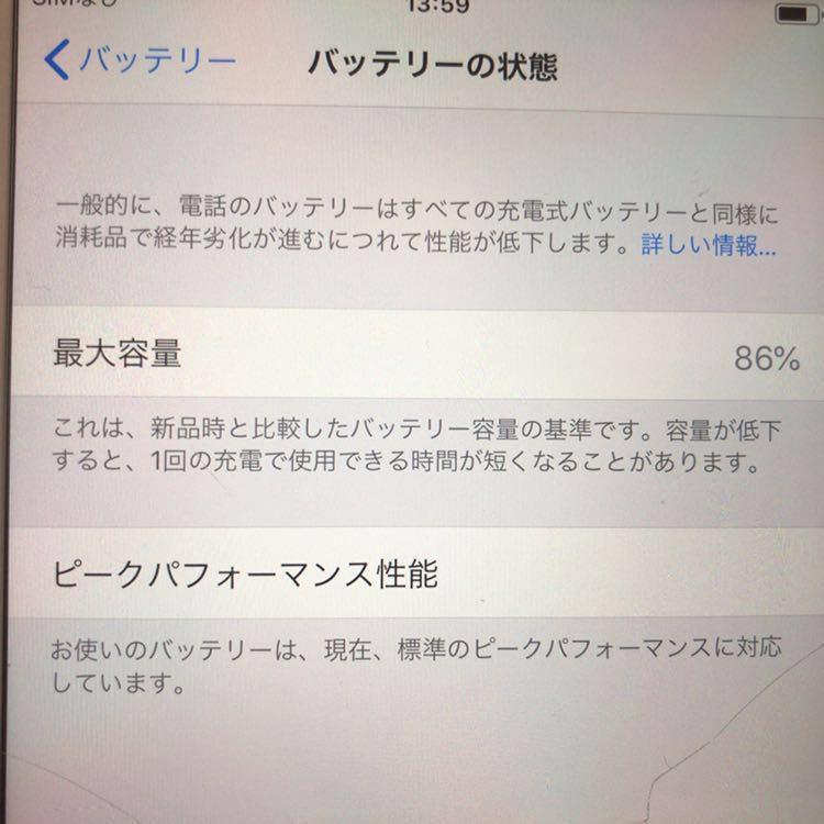 iPhone7plus☆256G☆ローズゴールド☆docomo☆ドコモ☆_画像7