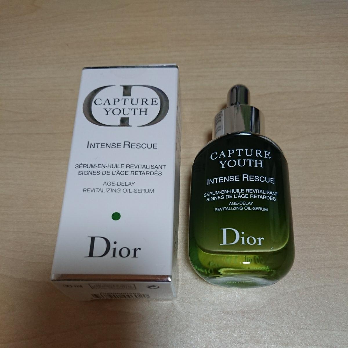 【新品未使用(AD38)】Dior カプチュール ユース インテンス R オイル〈美容液〉30ml