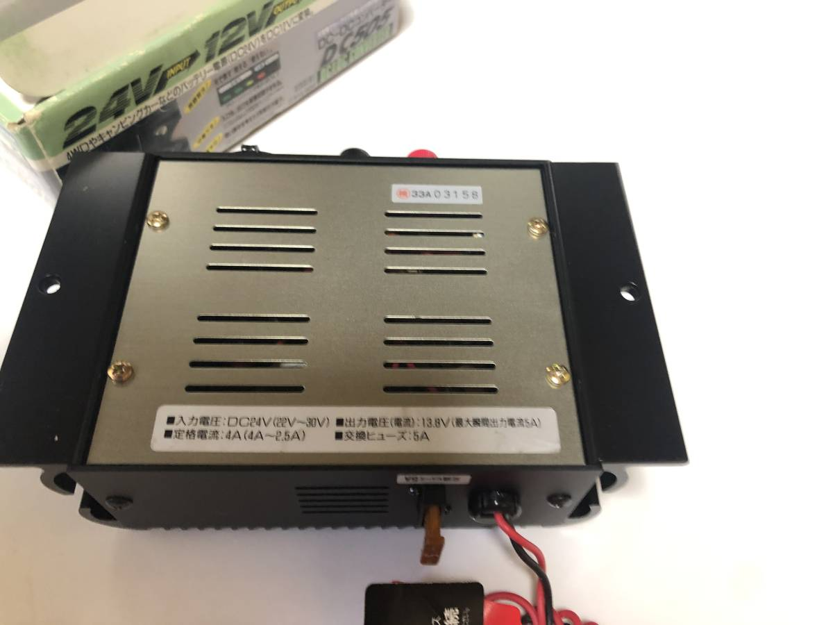 セルスター DC-DCコンバーター DC505 24Vから12V_画像5
