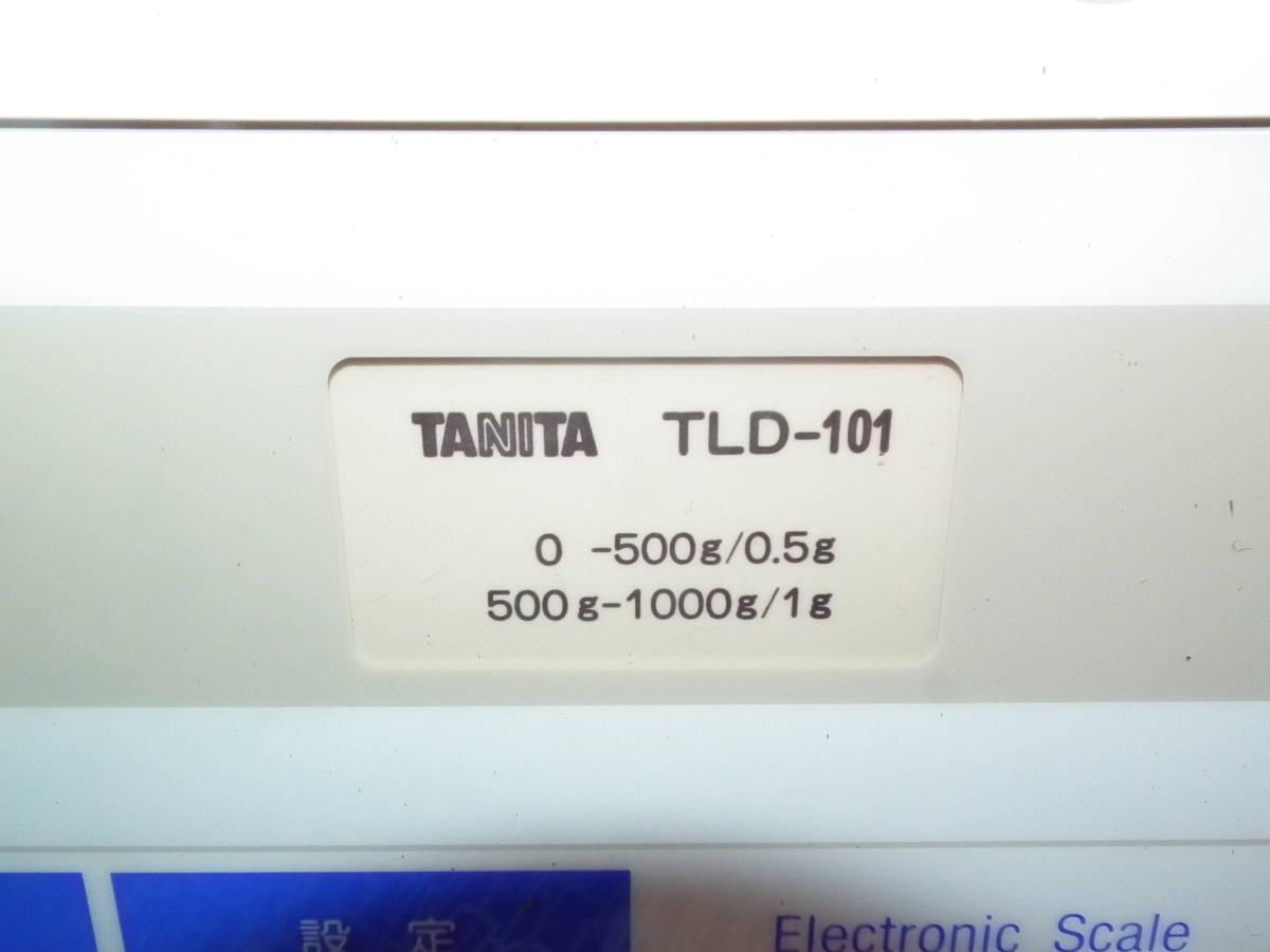 m07 タニタ 業務用 デジタルスケール 電子はかり TLD-101_画像5