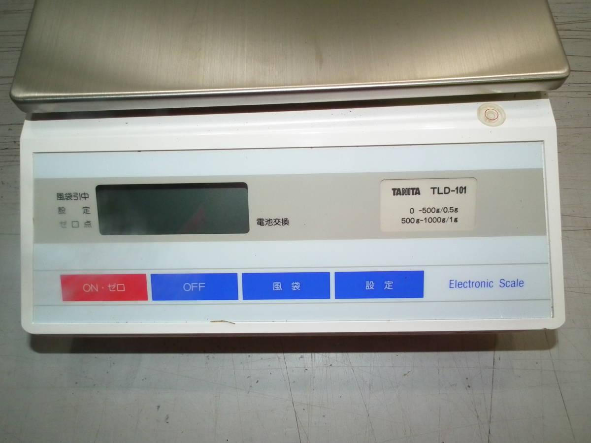 m07 タニタ 業務用 デジタルスケール 電子はかり TLD-101_画像2
