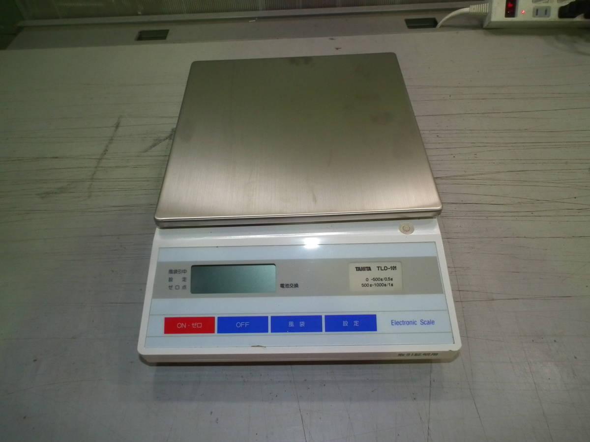 m07 タニタ 業務用 デジタルスケール 電子はかり TLD-101