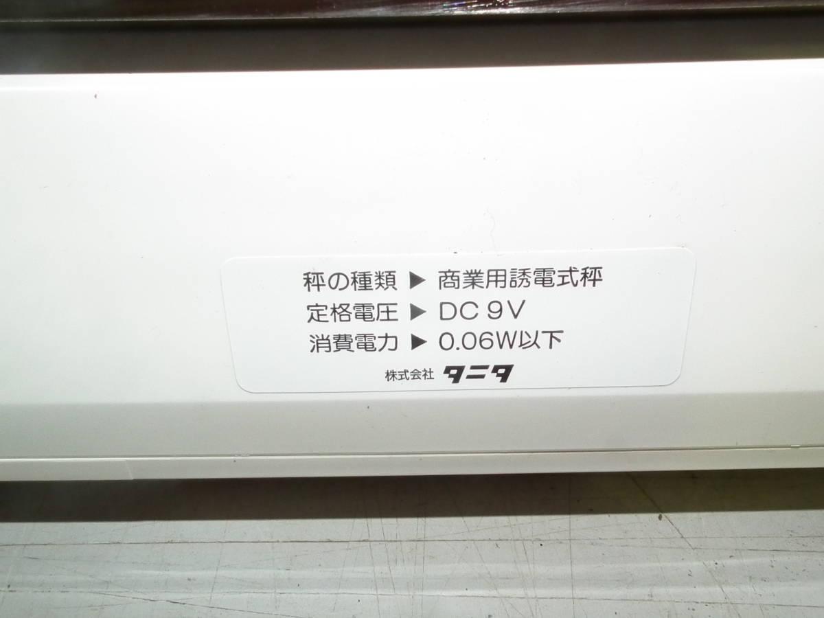 m07 タニタ 業務用 デジタルスケール 電子はかり TLD-101_画像4
