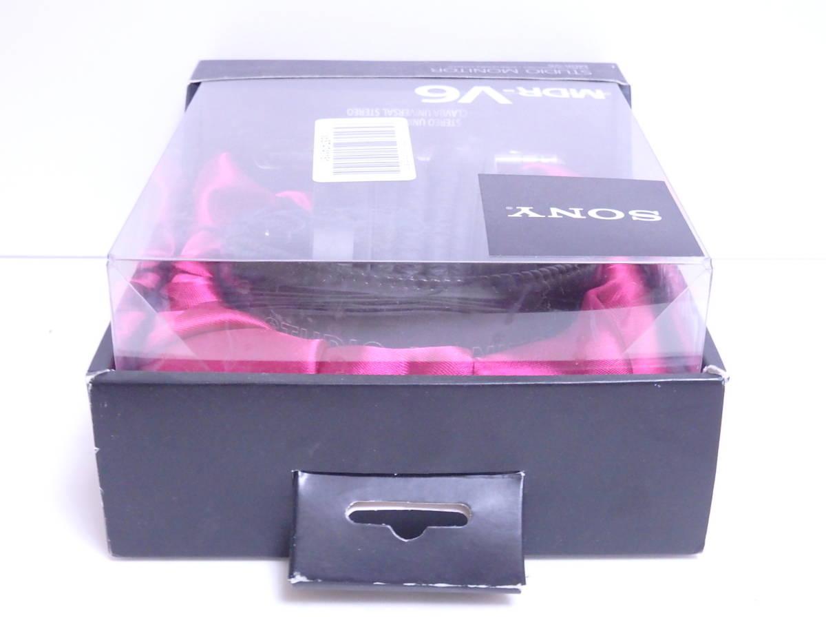 【未開封】SONY スタジオヘッドホン MDR-V6 国内未発売 並行輸入品_画像7