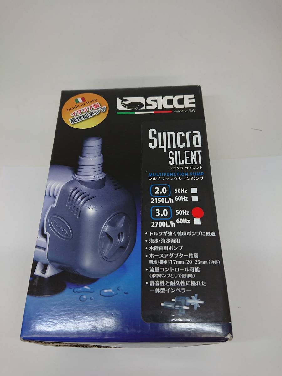 [ daikokuya shop ][ unused unopened ]SICCE/si che sink la silent water land both for / multi function pump 3.0/2700L/h 50Hz