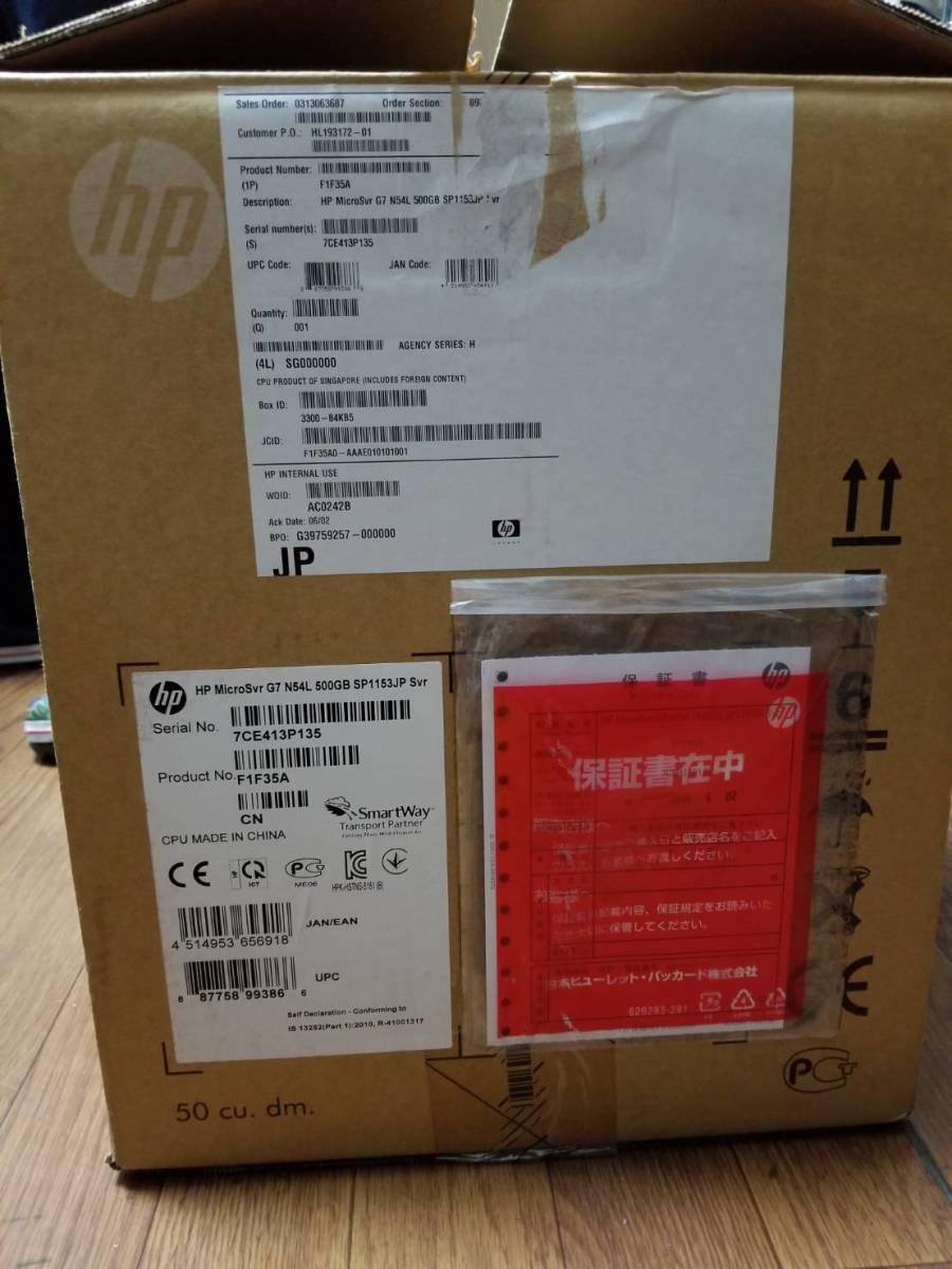 1円スタート ジャンク扱い 動作未確認 HDD無し HP ProLiant MicroServer G7 N54L SP1153JP Svr_画像6