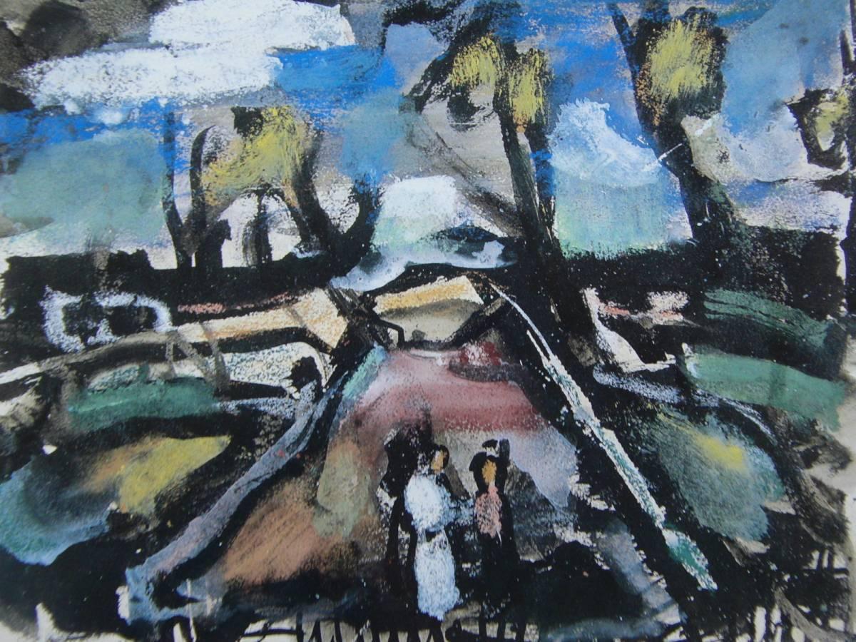 ジョルジュ・ルオー、風景:秋、希少な画集より、新品高級額・額装付、状態良好、送料込み_画像1