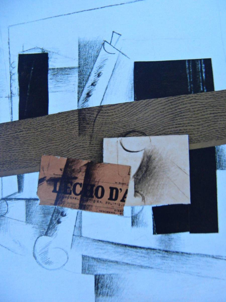 ジョルジュ・ブラック「テノーラのある静物」、希少画集より、状態良好、新品高級額装付、送料無料_画像2