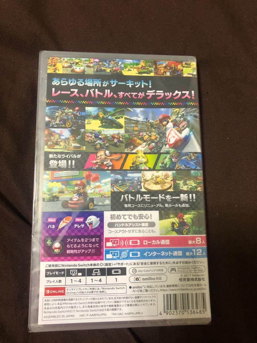 【1円 新品未開封】Nintendo Switch マリオカート8 デラックス DX スイッチ 任天堂 ゲーム ソフト スイッチ マリカ 売り切り 未使用 新品_画像2