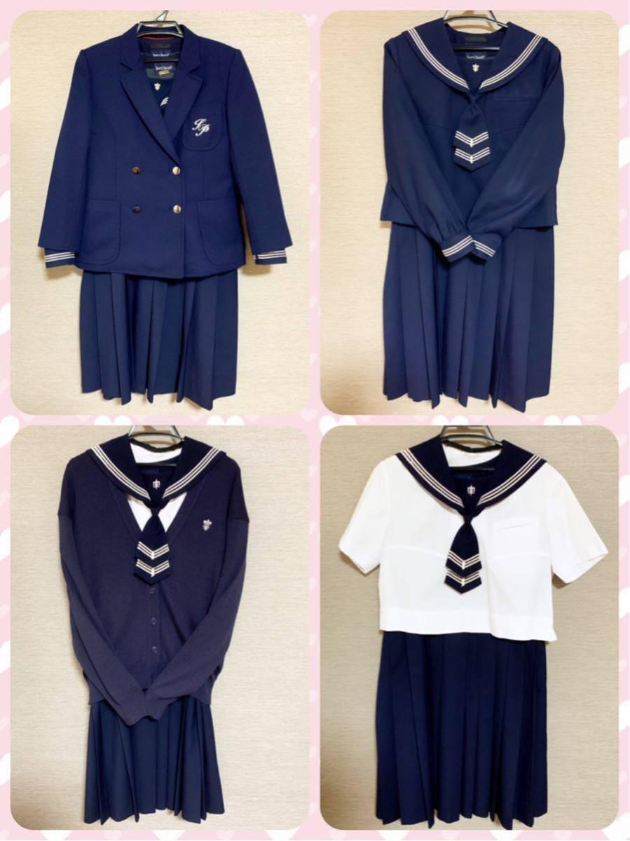 北海道 函館白百合女子学園中学・高校の制服・セーラー服セット 女子校 大きめサイズ