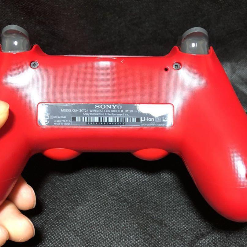 PS4ワイヤレスコントローラー (DUALSHOCK 4) マグマ・レッド (CUH-ZCT2J11) 二個セット 動作良好_画像4