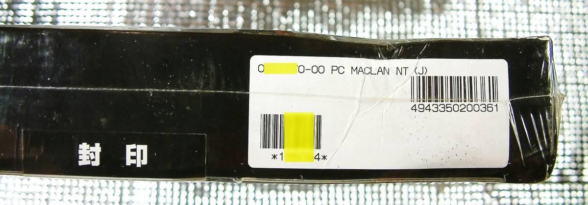 【4095】PC MACLAN Windows NT用 未開封 PCマックラン (ファイル/プリンタ)共有 サーバー AppleShare (Windows-Macintosh)ネットワーク接続_画像6