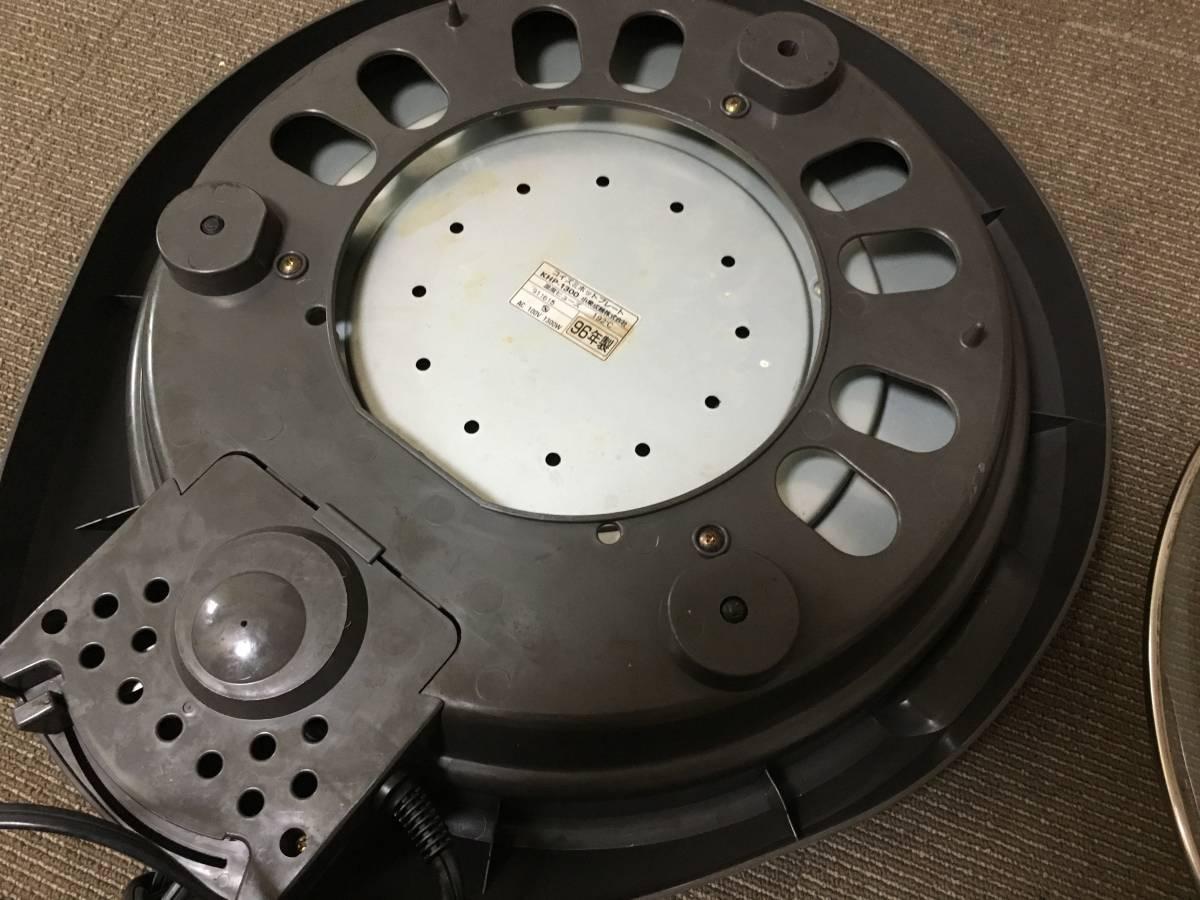 KOIZUMI SEIKI ホットプレート KHP-1300 100V 1300W お好み焼き 焼きそば_画像5
