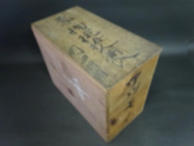 【広吉堂】菓子椀 漆器 木製 蒔絵 時代物 木箱付き 美品 10客A_画像9