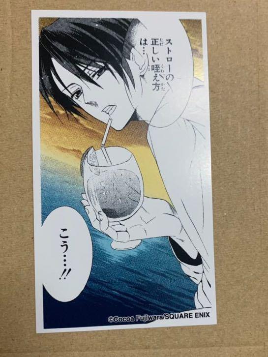 妖狐×僕SS ノベルティ イラストカード 藤原ここあカフェ アニぱらカフェ_画像1