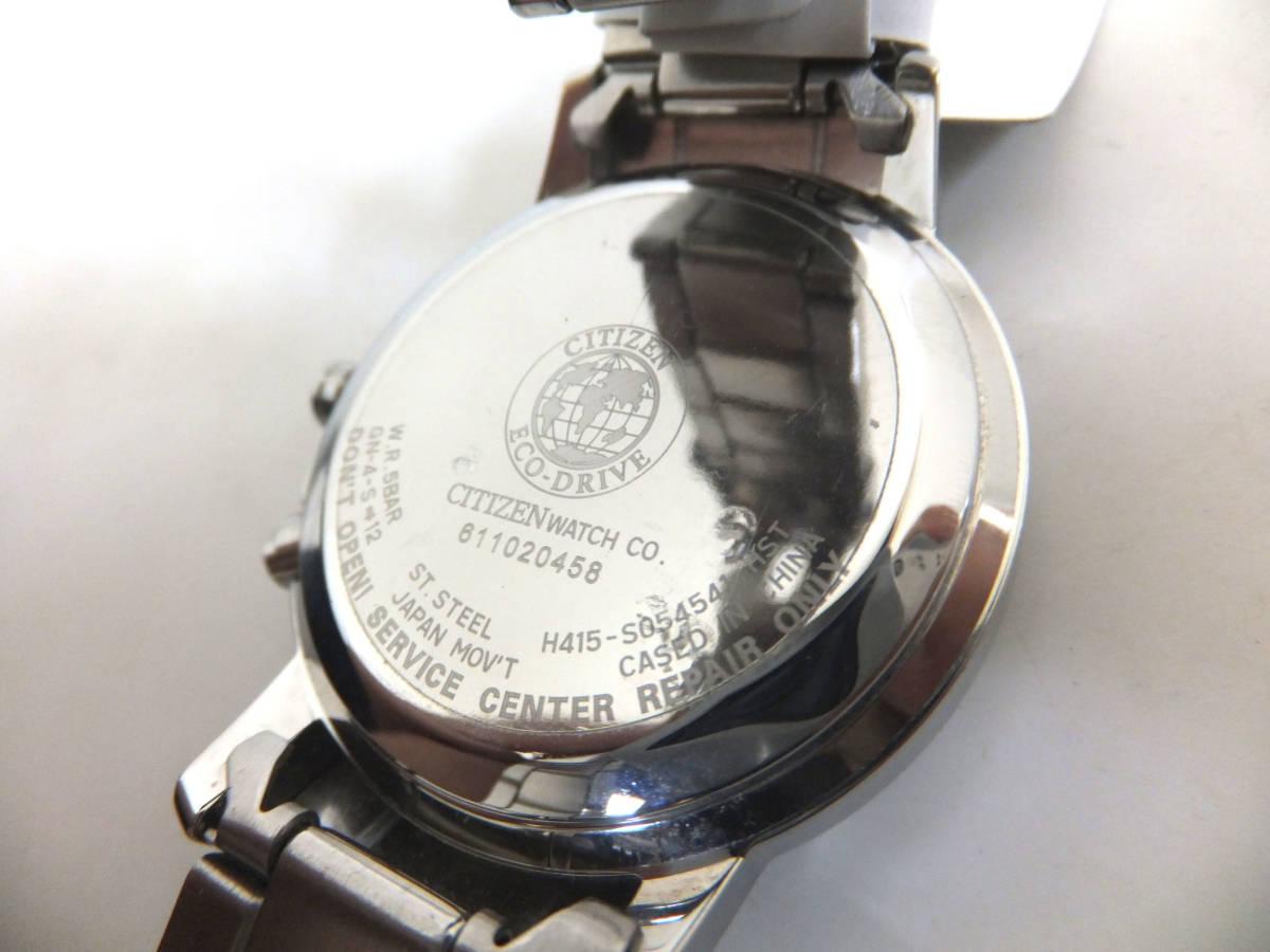 8473 美品 CITIZEN シチズン Eco-Drive エコドライブ H415-S054541腕時計 電波時計 シルバー×ネイビーブルー_画像7