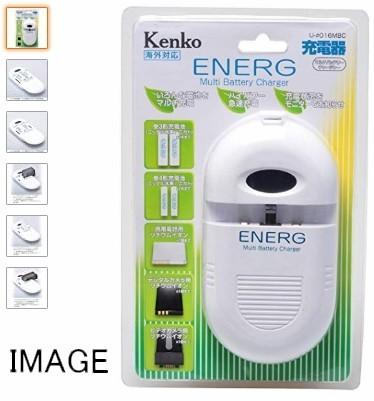 ENERG KENKO MULTI BATTERY CHARGER 016MBC Kenko