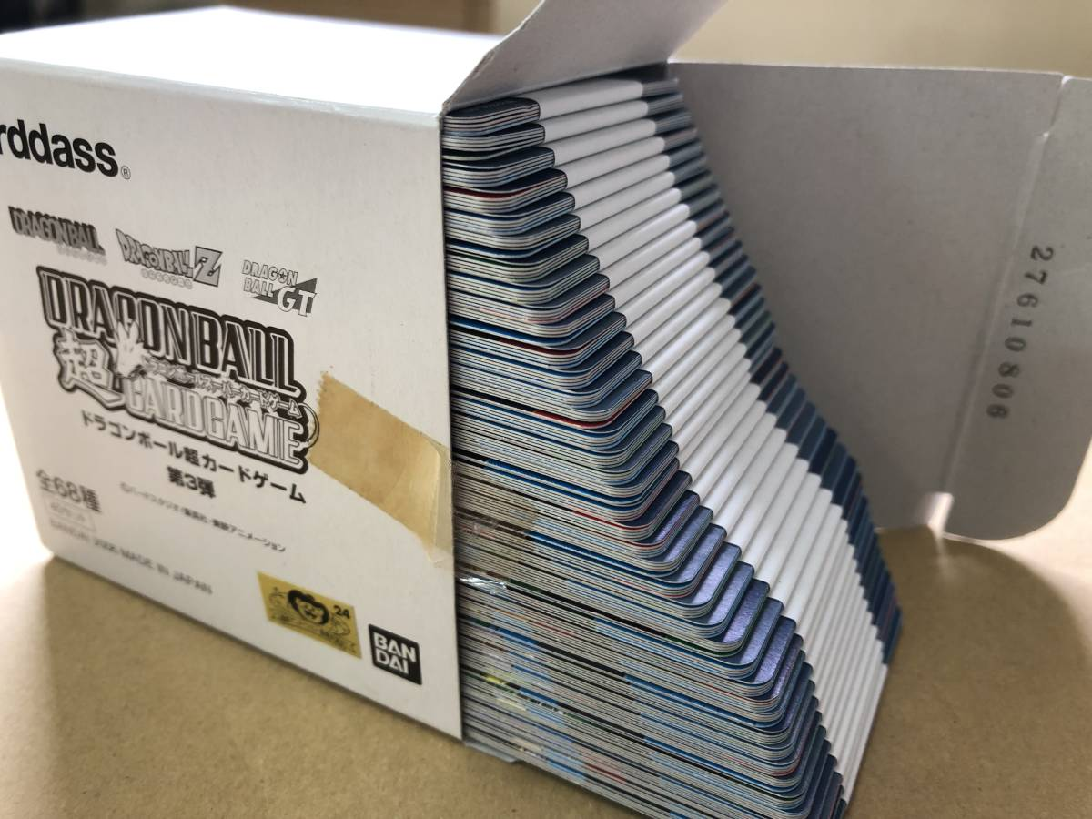 カードダス ドラゴンボール超 カードゲーム 第3弾 全68種 40セット_画像3