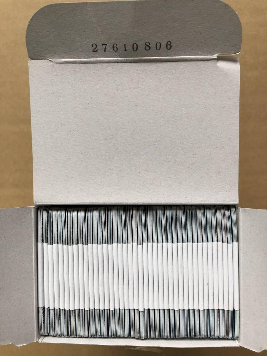 カードダス ドラゴンボール超 カードゲーム 第3弾 全68種 40セット_画像2
