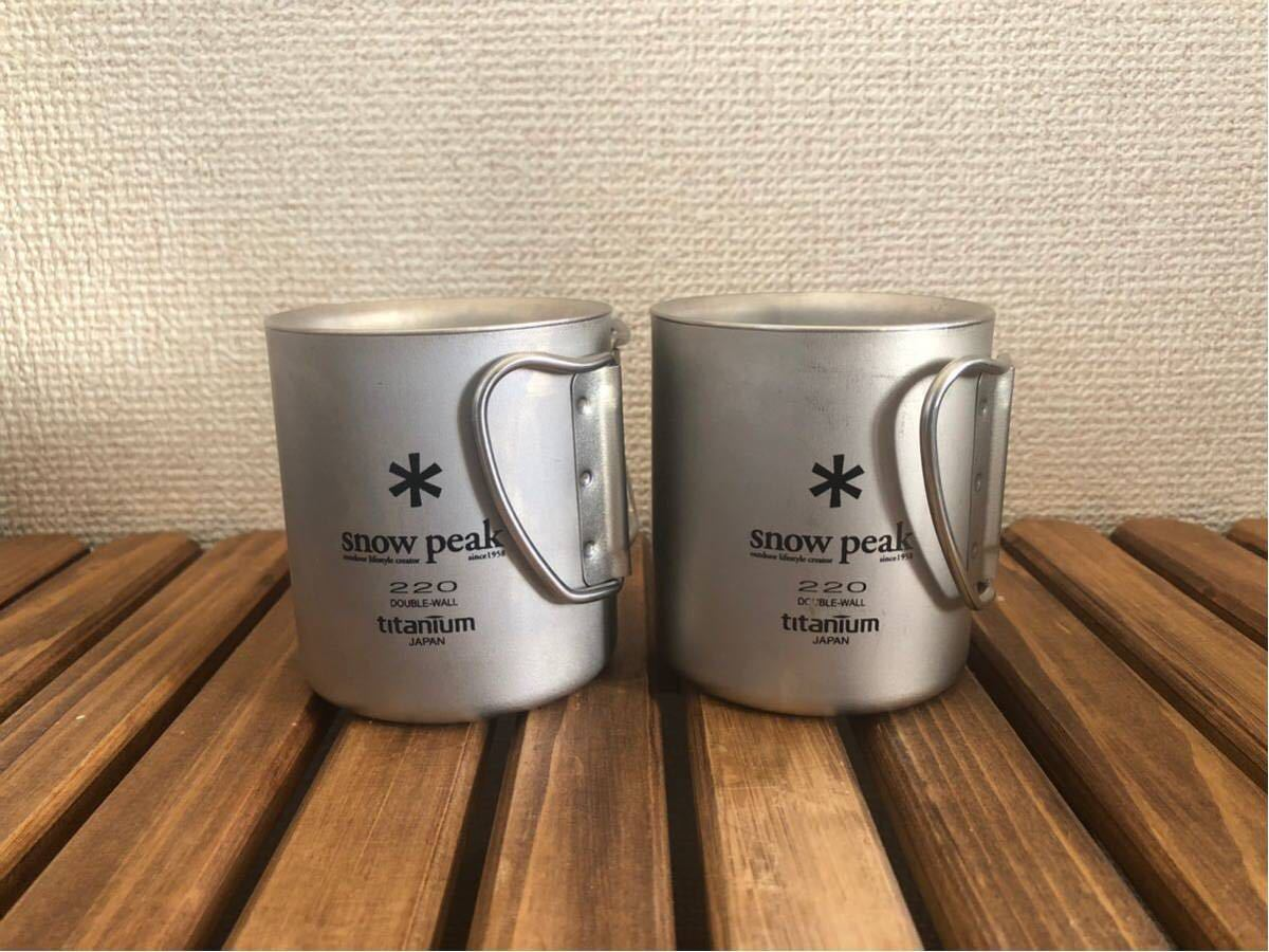 スノーピークダブルチタンマグ220 マグカップ コールマンケース_画像3