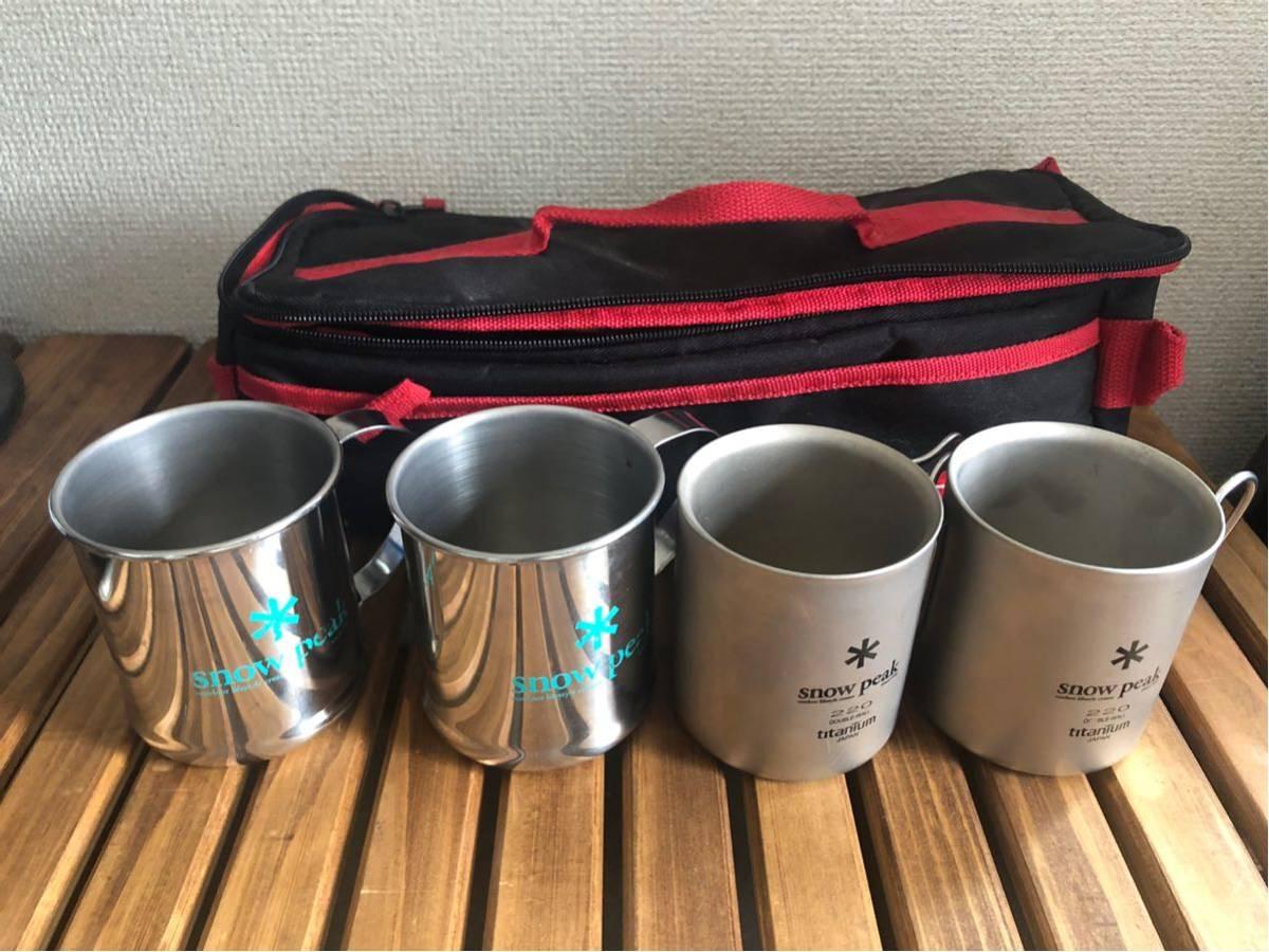 スノーピークダブルチタンマグ220 マグカップ コールマンケース