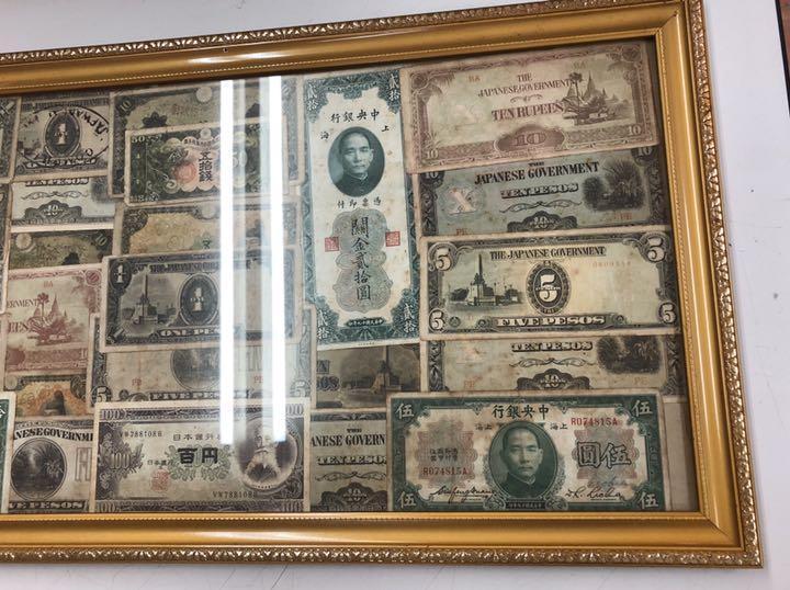 古銭、 古い紙幣 、額入り 縁起物、 珍品、貴重品、 アンテーク_画像4