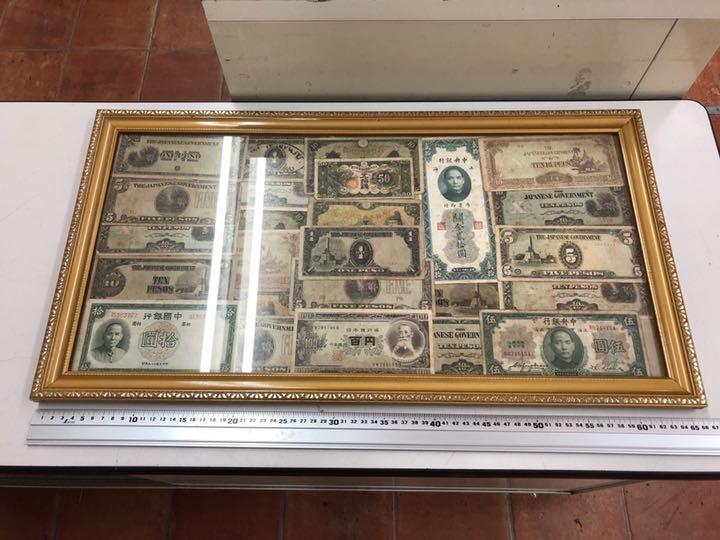 古銭、 古い紙幣 、額入り 縁起物、 珍品、貴重品、 アンテーク
