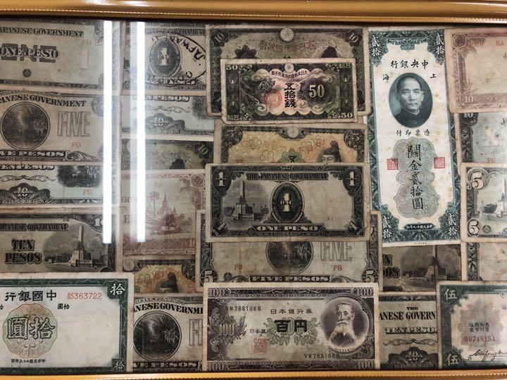 古銭、 古い紙幣 、額入り 縁起物、 珍品、貴重品、 アンテーク_画像3