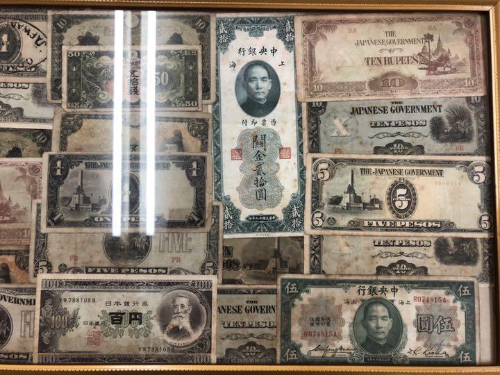 古銭、 古い紙幣 、額入り 縁起物、 珍品、貴重品、 アンテーク_画像5