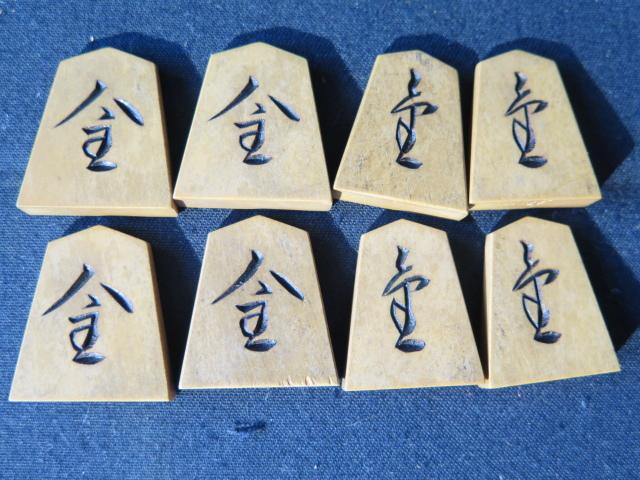 Японские шахматы 1
