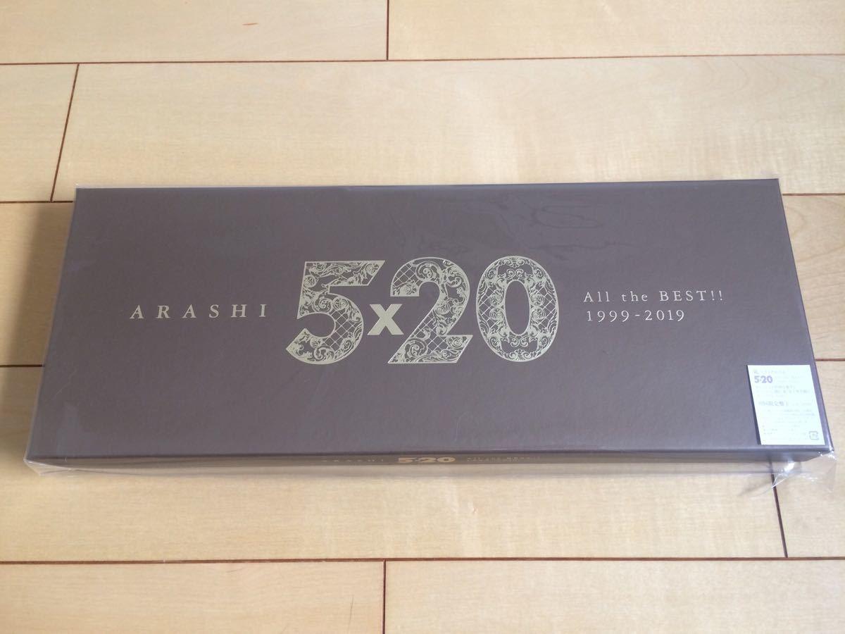 嵐 ARASHI 5×20 All the BEST!! 1999-2019 初回限定盤1 (4CD+DVD)美品