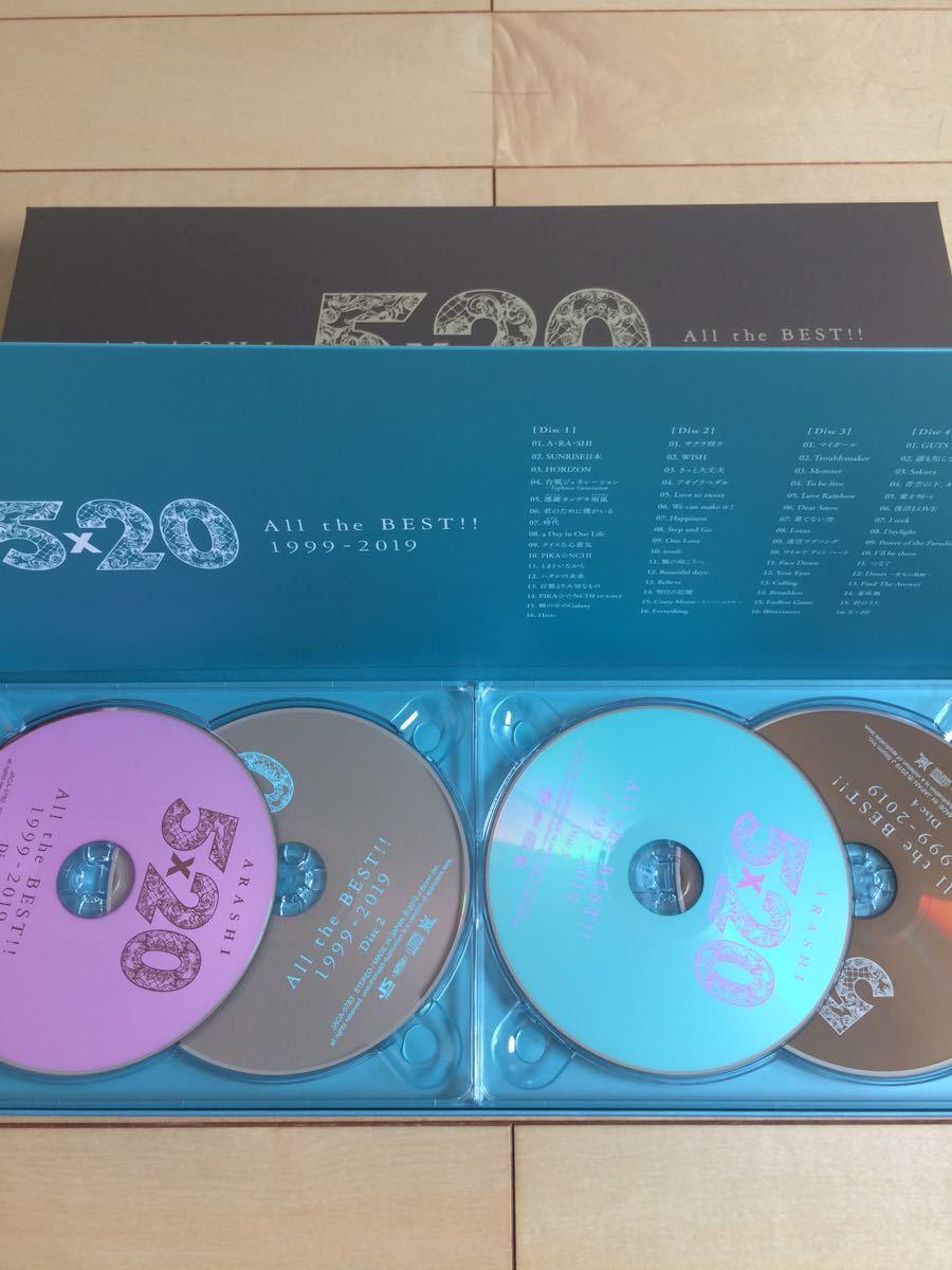 嵐 ARASHI 5×20 All the BEST!! 1999-2019 初回限定盤1 (4CD+DVD)美品_画像2