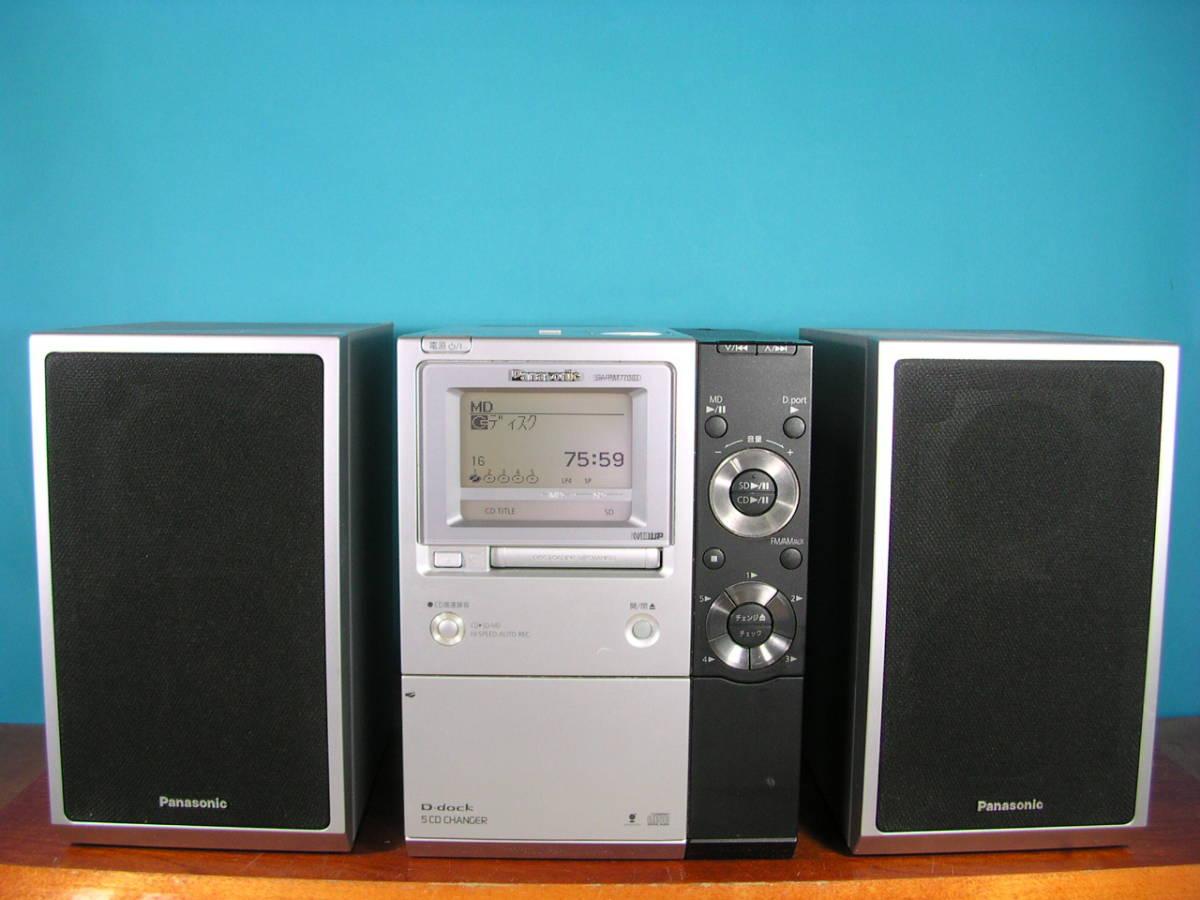 パナソニック5CD・SD・MDコンポSC-PM770SD