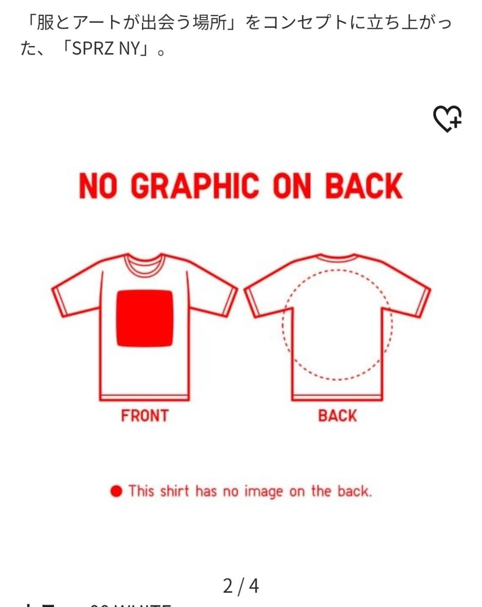 新品即決☆XLサイズ/ホワイト☆キース・ヘリング SPRZ NY UT グラフィックTシャツ 長袖 ロンT☆2017 ゆうパケット送料込 メンズ_画像5