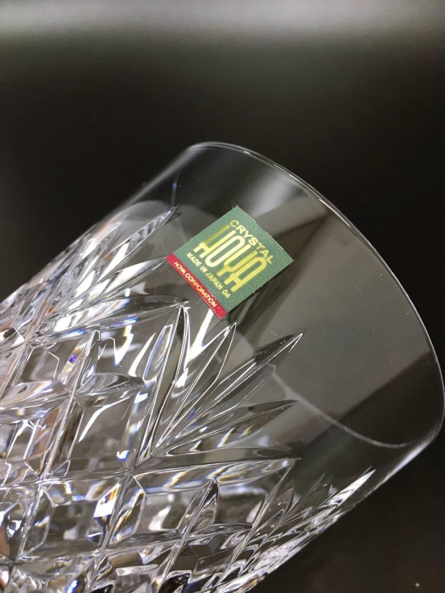 未使用 HOYA ホヤ CRYSTAL クリスタル ロックグラス クリスタルグラス カットガラス オールドファッションドグラス 箱入り_画像5