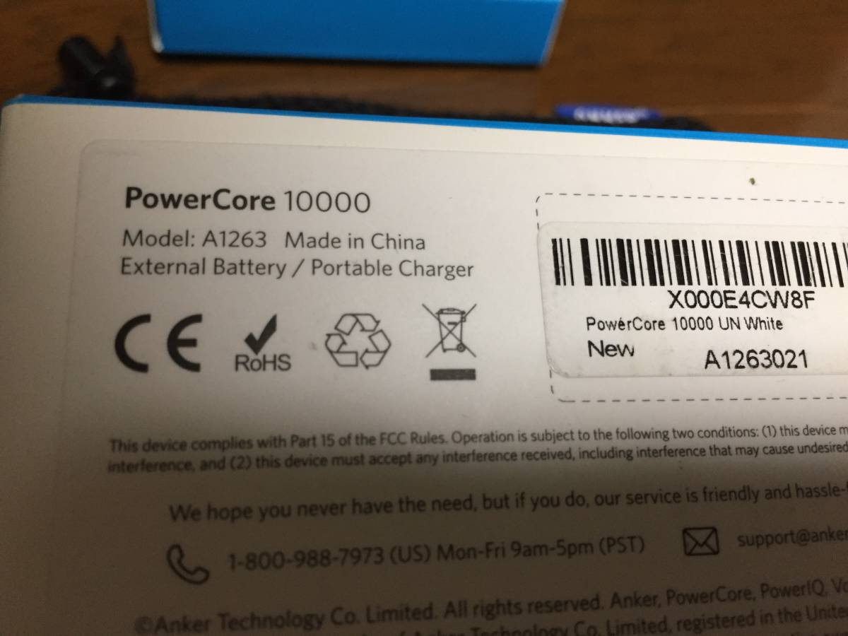 Anker PowerCore 10000mAh 大容量 モバイルバッテリー 中古_画像9