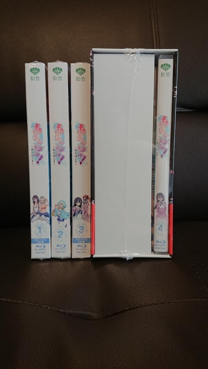 未開封 あまんちゅ!〜あどばんす〜 Blu-ray ブルーレイ 全4巻セット 数量限定版 1円スタート