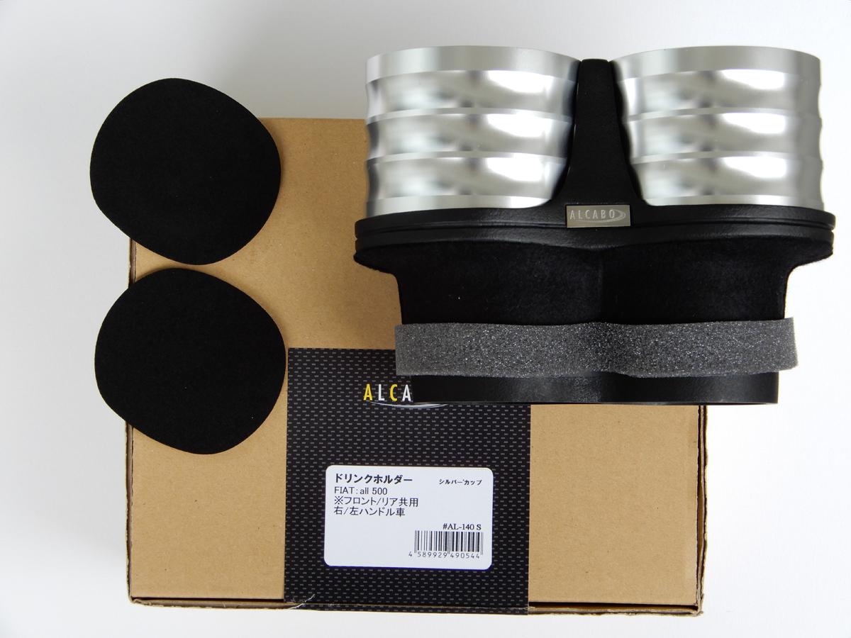 ALCABO (アルカボ) FIAT 500・ABARTH 500/595用ドリンクホルダー シルバー カップ タイプ_画像5