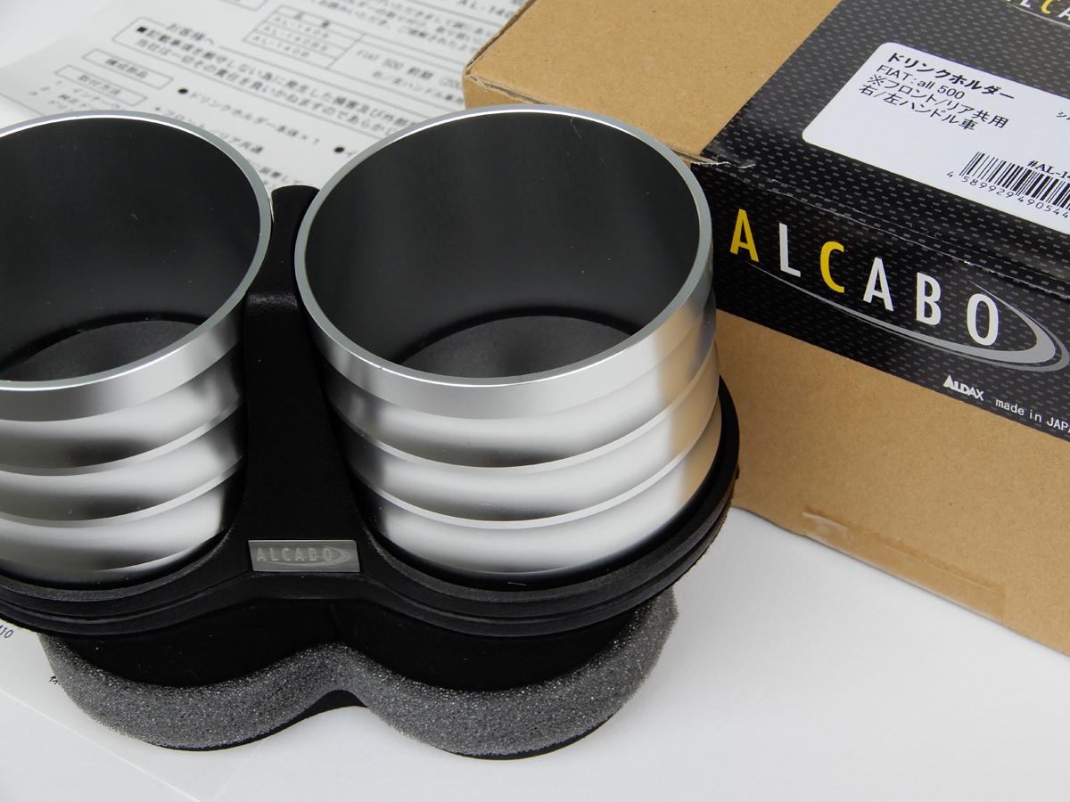 ALCABO (アルカボ) FIAT 500・ABARTH 500/595用ドリンクホルダー シルバー カップ タイプ_画像7