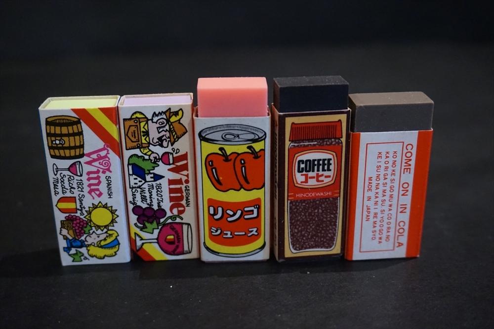 昭和 レトロ おもしろ ドリンク 消しゴム 5点 未使用品 文具 食品 ジュース コーヒー_画像2