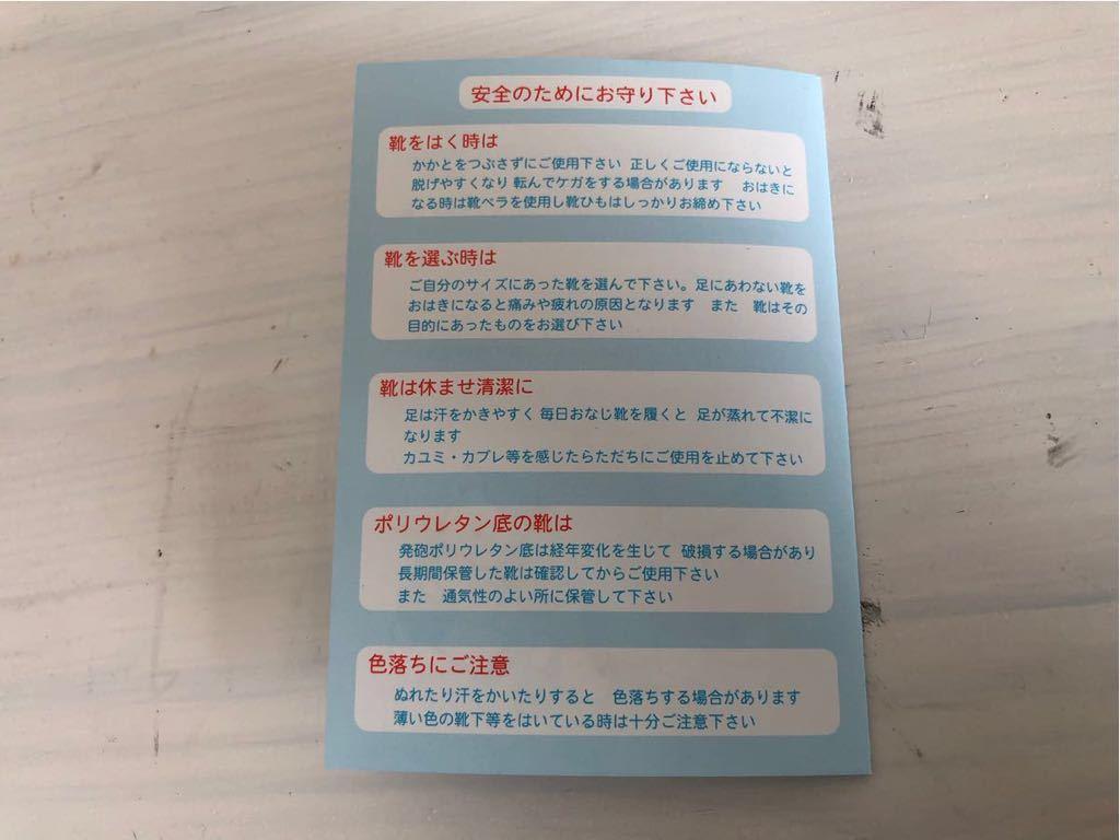 ファミリア familiar マジックテープ ワンストラップ レザーシューズ 黒 16.0cm_画像6
