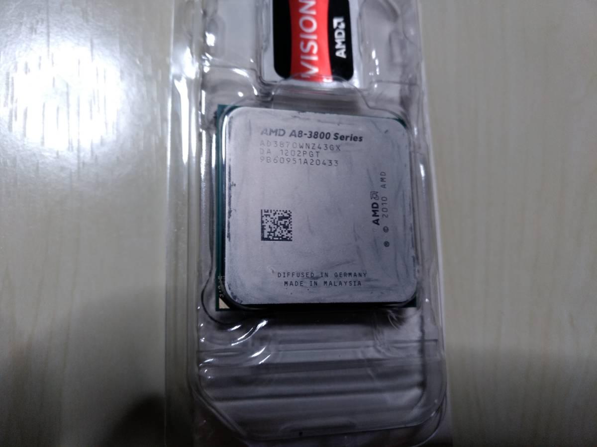 AMD A8-3870K APU Llano Socket FM1_画像2