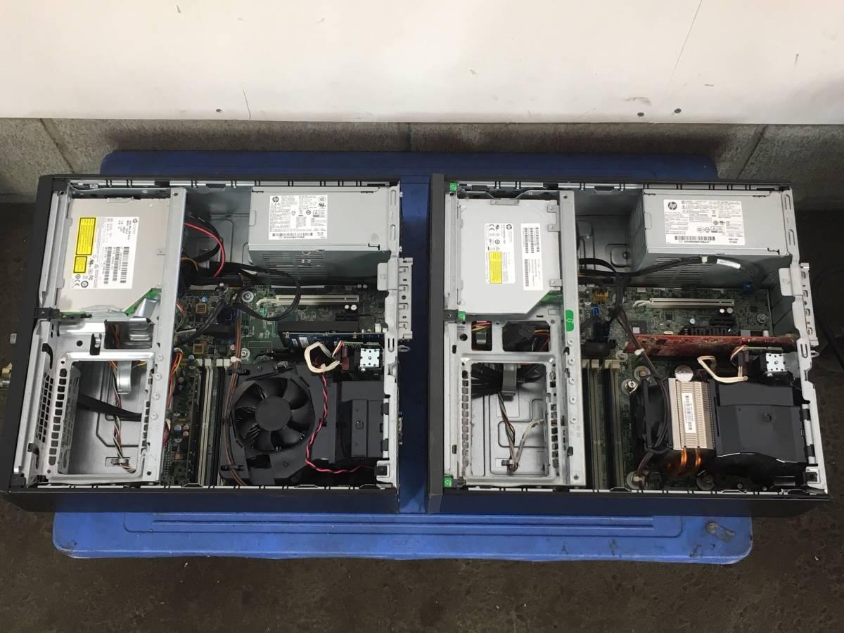 HP Elite Desk 800 G1 800 G2 HDD無し 2台セットジャンク品_画像8