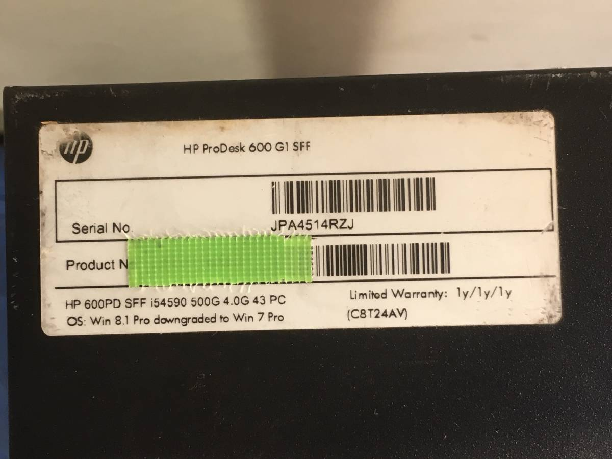 HP ProDesk 600 G1 corei5 デスクトップPC HDD無し中古品_画像3